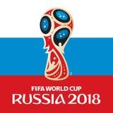 Campeonato do mundo 2018 de Rússia Fotografia de Stock Royalty Free