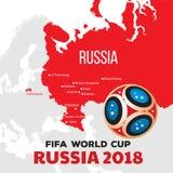 Campeonato do mundo 2018 de Rússia Fotos de Stock Royalty Free