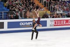 Campeonato do mundo na figura patinagem 2011 Imagem de Stock Royalty Free