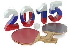 Campeonato 2015 do tênis de mesa ilustração stock