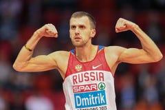 Campeonato interior europeo 2013 del atletismo Imágenes de archivo libres de regalías