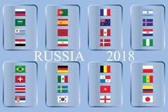 Campeonato mundial Bandeiras do vetor do país 2018 em Rússia Foto de Stock Royalty Free