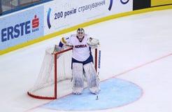 Campeonato mundial 2017 do hóquei em gelo Div 1A em Kyiv, Ucrânia Fotografia de Stock
