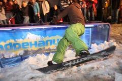 Campeonato ucraniano da snowboarding Imagem de Stock Royalty Free