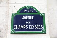 Campeones Elysees, París fotografía de archivo libre de regalías