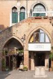 Campiello del Remer, Cannaregio,威尼斯,威尼托,意大利, 库存照片