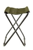 Camping chair Stock Photography
