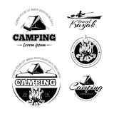 Camping and hiking vectro labels emblems badges set Royalty Free Stock Image
