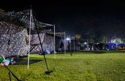 Camping tent  at night Royalty Free Stock Photo