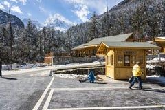 Campingplatz 2 in Hailuogou Stockfotografie