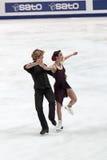 Campionato del mondo sulla figura pattinare 2011 Immagine Stock