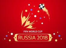 Campionato di calcio in Russia 2018 illustrazione vettoriale