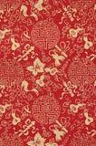 Campione del tessuto del cinese tradizionale Immagini Stock