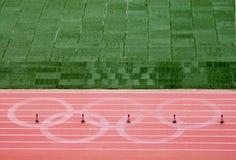 Campo à terra da trilha em jogos de Beijing Paralympic foto de stock royalty free