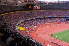 Campo al suolo della pista nei giochi di Pechino Paralympic Fotografie Stock Libere da Diritti