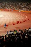 Campo atlético foto de stock royalty free