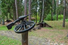 Campo complesso storico militare di Partizanen in Stankovo, Bielorussia Immagine Stock Libera da Diritti