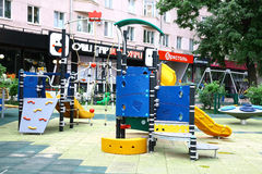 Campo da giuoco moderno per i bambini Fotografie Stock