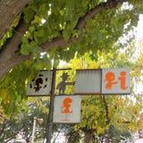Campo da giuoco Valencia di indicazioni Fotografia Stock