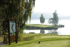 Campo da golf - repubblica Ceca Immagine Stock Libera da Diritti