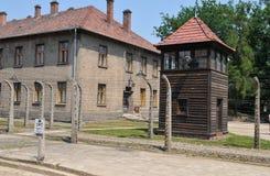 Campo de concentración de Auschwitz Imagen de archivo libre de regalías