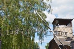Campo de exterminação de Auschwitz fotografia de stock royalty free