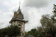 Campo de la matanza en Phnom Penh fotos de archivo