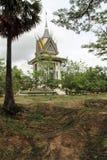 Campo de la matanza en Phnom Penh fotos de archivo libres de regalías