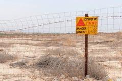Campo de minas em Jordan Valley, Israel foto de stock