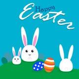 Campo de Pascua con el texto del saludo Imagenes de archivo