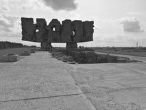 Campo di concentramento di Majdanek Fotografia Stock Libera da Diritti