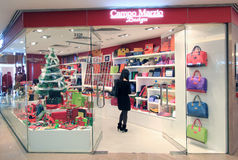 Campo Marzio shop in Hong Kong Stock Photography