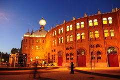 Campo Pequeno Arena at Dusk, Lisbon, BullRing, Sunset Stock Image