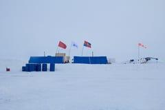 Campo ruso del hielo Imagen de archivo