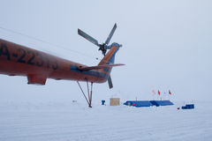 Campo ruso del hielo Imagen de archivo libre de regalías