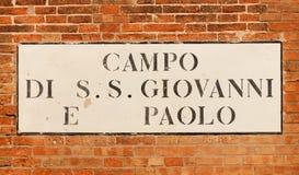 Campo solides solubles Giavanni Paolo à Venise photos stock