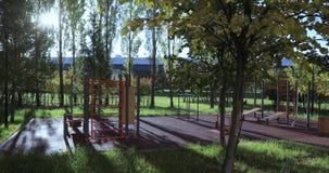 Campo sportivo all'alba archivi video
