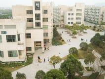 campus Fotografia Stock