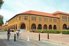 Campus de la universidad fotos de archivo