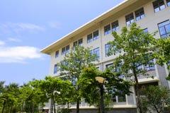 Campus del instituto de la administración de Xiamen Imagenes de archivo