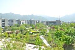 The campus of Northwestern Polytechnical University Stock Photo