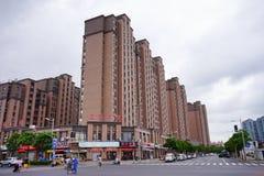 Campus scenery jiangwan Fudan University: dorm Stock Photos