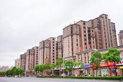Campus scenery jiangwan Fudan University: dorm Stock Photography