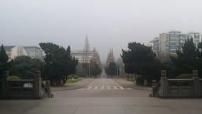 Campus universitaire d'agriculture de Nanjing photographie stock libre de droits