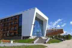 Campus universitario di Innopolis La Russia Fotografia Stock Libera da Diritti