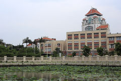 Campus of xiamen university Stock Image