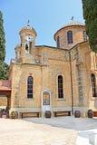 The Cana Greek Orthodox Wedding Church in Cana of Galilee Stock Photos