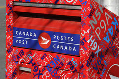 Canada Post - Drop Location royalty free stock image