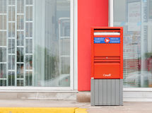 Canada Post Mail Box Stock Photo