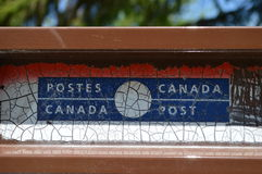 Canada Post Mailbox. Old logo. Street in spring. Old sticker Stock Photography